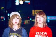 yonige、1stフルアルバムのタイトル&全国33都市をまわるツアーが決定