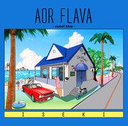 ISEKI、カバーアルバム第2弾にてジャンク フジヤマとコラボが決定