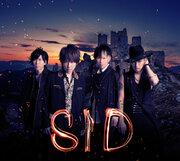 シド、シングル「螺旋のユメ」iTunesプリオーダー開始&CD購入者特典決定