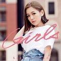 画像:西野カナ、ティーンズスケーター西村碧莉が出演する新曲「Girls」MV公開