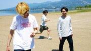 知る権利、9月発売の新作からリード曲「春のように」MV公開