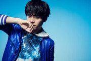 内田雄馬、1stライブツアー映像作品よりオープニングナンバー「NEW WORL」フル公開&同時視聴会開催決定