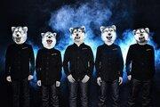 マンウィズ、中条あやみ主演『覆面系ノイズ』のEDテーマリリース&北米ツアーも決定