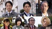 寺西拓人、中山優馬主演『189』で映画初出演!前川泰之&吉沢悠ら追加キャスト発表