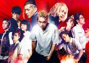 『東京リベンジャーズ』興収15億円突破、香港・台湾・タイの上映も決定!