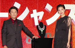 画像:坂上忍&森星、『オーシャンズ8』でアン・ハサウェイが着用したネックレスに大興奮!