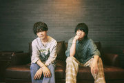FIVE NEW OLD、Rin音とコラボ楽曲も収録したEP『Summertime EP』の配信リリースが決定