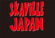 スカの祭典『SKAViLLE JAPAN '17』、ローチケにてプレリクエスト受付中!