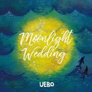 UEBO、シングル「Moonlight Wedding」夏限定SPパッケージをライブ会場&WEBにて販売