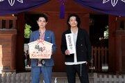 小栗旬&菅田将暉、おみくじでも息ピッタリ!? 『銀魂2』熱田神宮でヒット祈願