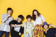 Czecho No RepublicがSKY-HIとコラボ!? 『ROCK IN JAPAN FESTIVAL』で初共演!