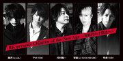 河村隆一を筆頭に栄喜(ex.SIAM SHADE)、マオ(SID)、明希(SID)、葉月(lynch.)らが出演するスペシャルイベントの東京公演のチケットを発売中!