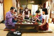 松本穂香、母となった父・板尾創路に反発…『おいしい家族』yonige主題歌入り予告