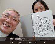 画像:画像は高須克弥氏のTwitterスクリーンショット