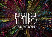『Project110』2次審査が大阪にてスタート