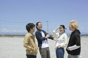 BUGY CRAXONE、アルバム『ぼくたち わたしたち』を9月20日にリリース
