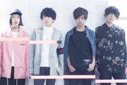 『イナズマロックフェス 2017』風神ステージ supported by Eggs 第2弾出演アーティスト発表