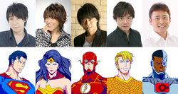 画像:鈴村健一がスーパーマンに!松本梨香&浪川大輔ら『DCスーパーヒーローズvs鷹の爪団』出演決定