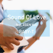 EDEN KAI(イーデン・カイ)、2ndアルバム『Home Sweet Home』発売&クルーズ船ライヴ発表