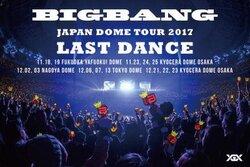 画像:BIGBANG、海外アーティスト史上初の5年連続ジャパンドームツアー開催決定