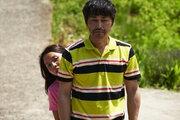安田顕がダメ男を怪演する『愛しのアイリーン』、原作者の新井英樹が「実写版、大傑作です!!」