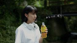 画像:aikoの「カブトムシ」を上白石萌歌が「キリン 午後の紅茶」新CMでカバー