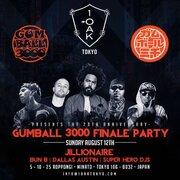 日本初上陸の『Gumball 3000』アフターパーティーにダラス・オースティンら出演&USHERも来場