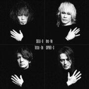 D'ERLANGER、トリビュート盤参加アーティストの全楽曲を発表