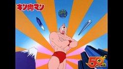画像:「キン肉マン」「北斗の拳」「SLAM DUNK」 ジャンプ漫画の歴代TVアニメ約80タイトルが無料公開