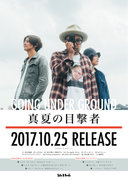 GOING UNDER GROUND、ニューアルバム発売&リリースツアー開催決定