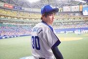 """『あの頃、君を追いかけた』山田裕貴、父・和利の背番号""""30""""を背負って始球式に登板!"""