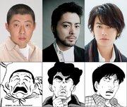 佐藤健、山田孝之主演&プロデュース映画で兄弟役!「2秒で出演を決めました」