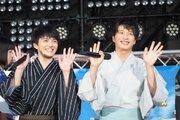 田中圭&林遣都ら、浴衣でそろい踏み!すさまじい反響に感謝「パワーアップして戻ってきた!」