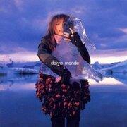 矢井田瞳、デビュー作『daiya-monde』はポップでキャッチーで、しっかりロック!