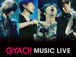 画像:Mr.Children、デビュー25周年を記念して「GYAO!」でライヴ映像を配信