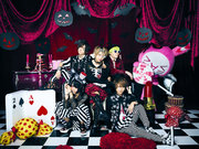 アンティック-珈琲店-、初のコンセプトシングル「イケない妄想×アブない珍獣」を10月に発売