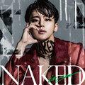 画像:インス(from MYNAME)、ソロ・ミニアルバム『NAKED』より「NAKED LOVE」MV公開