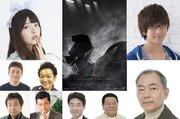 上坂すみれ&花江夏樹ら『劇場版マジンガーZ』に参戦! 声入りキャラ映像も