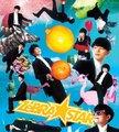 画像:写真ニュース(2/2): ZeBRA☆STAR、3rdシングルはファンに感謝を伝えるために各所で手売りリリース
