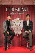 東方神起、ソウル・東京・香港での『東方神起 ASIA PRESS TOUR』で再始動宣言