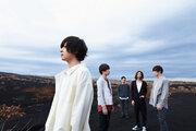 GOOD ON THE REEL、CLUB QUATTROとの共同企画による東名阪ワンマンツアーの開催を発表