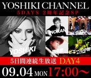 YOSHIKI、ニコニコ動画で『5DAYS 2周年記念SP』放送決定