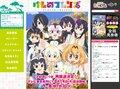 テレビ東京ホームページのスクリーンショット