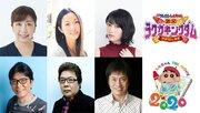 『映画クレしん』伊藤静がニセななこ役、平田広明&能登麻美子ら豪華声優陣参加