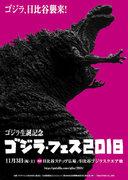 第31回東京国際映画祭|会場拡大、無料で楽しめる野外上映、多彩なジャンルとのコラボイベント続々決定