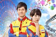 『オズランド』波瑠、舞台の熊本県へ凱旋キャンペーン実施決定