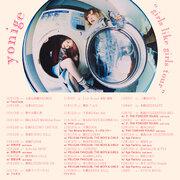 yonige、10月からスタートの全国ツアーにアルカラ、Age Factoryなどの出演が決定
