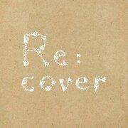 Kitri、カヴァーアルバム『Re:cover』の配信リリースが緊急決定