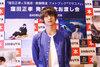 画像:窪田正孝「40歳までに大河の主役を」今後の目標告白、フォトブック「マサユメ」お渡し会でファン3,500人と交流