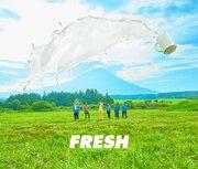 Lucky Kilimanjaro、EP表題曲「FRESH」のMVは幻想的な仕上がり
